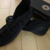 大きな靴専門店で30㎝のコンバースを発見!