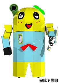 ロボット日本一決定戦!リアルロボットバトル