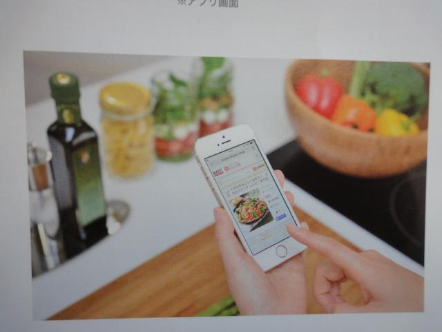 楽天レシピで月に2万円稼ぐ主婦も登場!スマステ『副収入がゲットできる!進化系サイト&アプリ ベストセレクション』