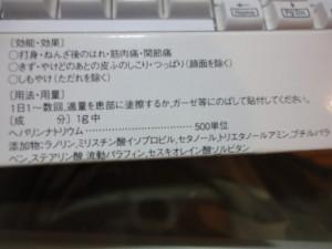 DSC04467
