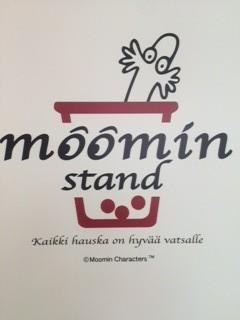 【ムーミンスタンド@横浜ランドマークタワー】ムーミンストロープレゼントは今月いっぱい