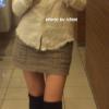 40代大人のミニスカートに挑戦中、達人は高見恭子さん