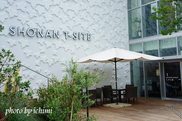 『ムーミンカフェおもてなしごはん』出版記念イベントが7/29に湘南T-SITEで開催