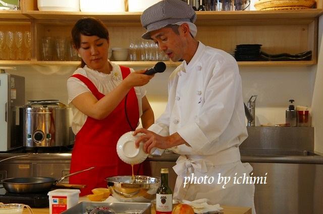 『ムーミンカフェおもてなしごはん』シェフから学ぶカフェレシピ
