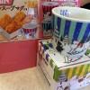 MOOMIN×ケンタッキーコラボのムーミンスープマグカップは、今年もヤフオクで高値落札か?