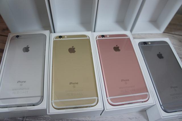 ソフトバンクからauに乗り換え!家族でiPhone6S全色コンプリート