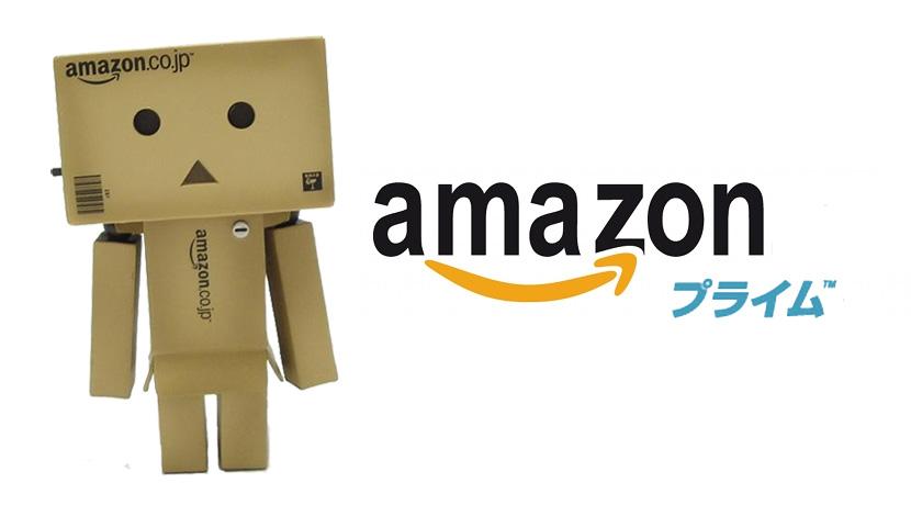 アマゾンプライムはお得か?無料期間1か月体験後の感想。おすすめはアマゾンビデオ