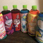 アサヒ十六茶 ムーミンペットボトルカバープレゼントキャンペーン