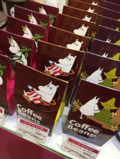 【ムーミンチョコレート】通販でも買えるコーヒービーンズ&ベリーチョコレート