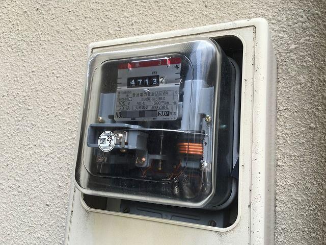 東京ガスの新電力、Tポイントに交換できるガスパッチョポイントなどお得なサービスまとめ