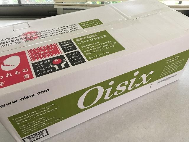 Oisix(オイシックス)をわが家が断った理由。食べ盛り男子のいる家庭など向かないこともある。