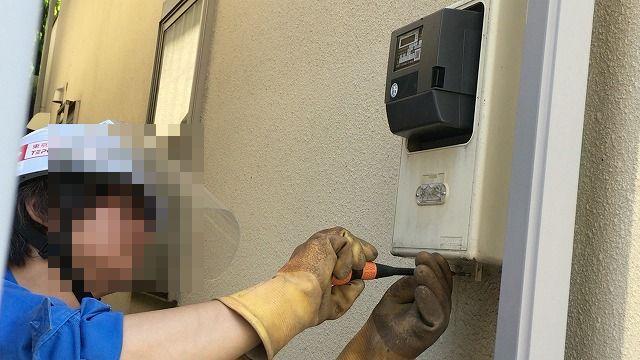 東京ガスの電気デジタルメーターボックスに変更。電気代はどうなった??