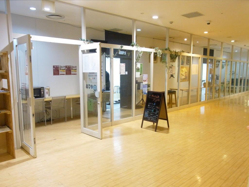 『10年先も生き残るためのアドセンス戦略セミナー』in 新神戸に参加しました。