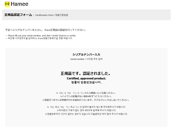 iface2