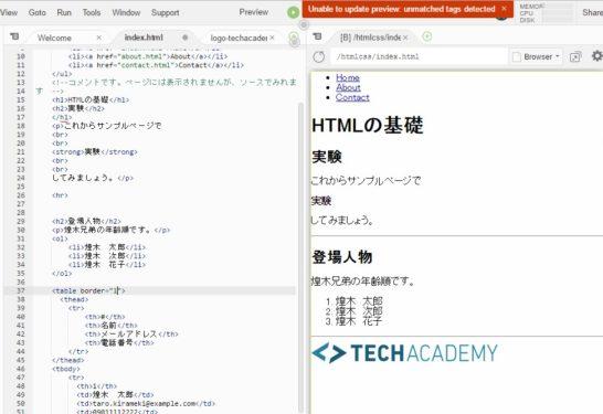 teach10
