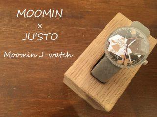 JU'STO ×MOOMINコラボ オリジナルの時計が作れるムーミンJウォッチ