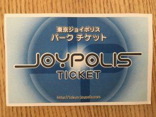 お台場ジョイポリスでVRを初体験!当日購入できるお得な前売りチケット情報