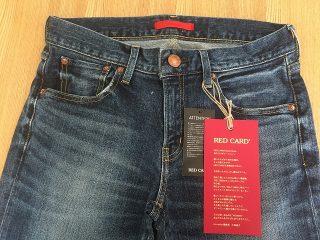 RED CARDデニムはピッタリサイズがおすすめ!40代でもかっこよく見えるジーンズ選び