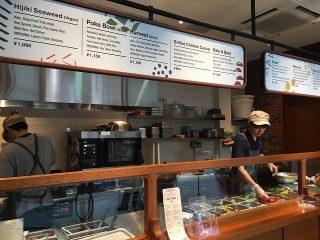 コールドプレスジュースも飲める二子玉川チョップドサラダ専門店「CHOPPED SALAD DAYS」
