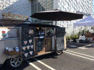 Shonan Coffee Time @湘南T-SITE  21店舗の人気珈琲を飲み比べ
