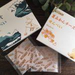 博多福太郎のせんべい「めんべい」がムーミンコラボで「むんべい」に!?