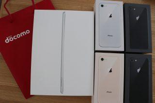 auからdocomoへ乗り換え完了!iPhone8  実質0円はどのくらいお得だったのか?