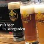 世界のビールが楽しめる【青空クラフトビアガーデン】オフ会レポート