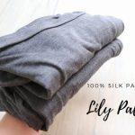テカらず冷たくない100%シルクニットパジャマ【Lily Palette】