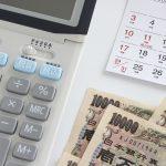 大学受験に必要なお金事情。わが家の学資保険払戻率と支払い金額全公開