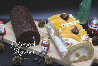 食べたいロールケーキNO.1【堂島ロール】クリスマスにも使える特別10%クーポン