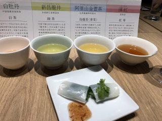 特製点心と中国茶のペアリングを堪能する会@招福門